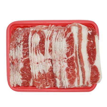 Frozen Beef Sliced Short Plate 1.5lb(680g)