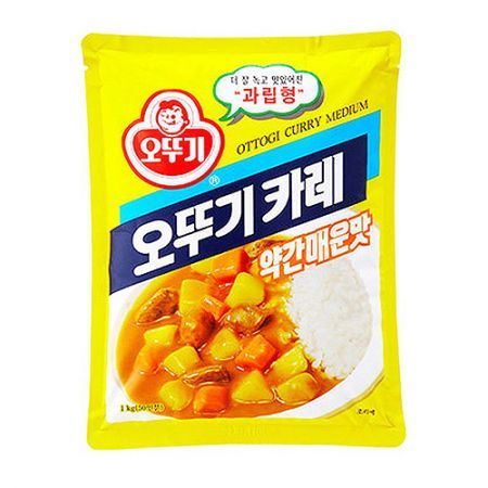 Curry Powder Medium Hot 2.2lb(1kg)