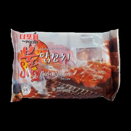 Spicy Chicken Skewers 11oz(311g)