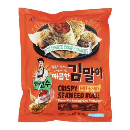 Crispy Seaweed Rolls Hot & Spicy 1.1lb(500g)