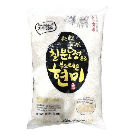 Whole Grain Brown Rice 15lb(6.8kg)