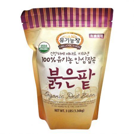 Organic Red Bean 3lb(1.36kg)
