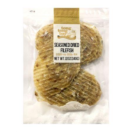 Seasoned Dried Filefish 12oz(340g)