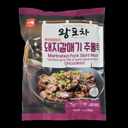 Marinated Pork Skirt Meat 14oz(396g)