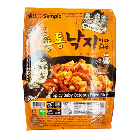 Spicy Baby Octopus Fried Rice 8.8oz(250g)