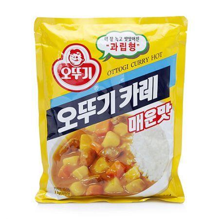 Curry Powder Hot 2.2lb(1kg)
