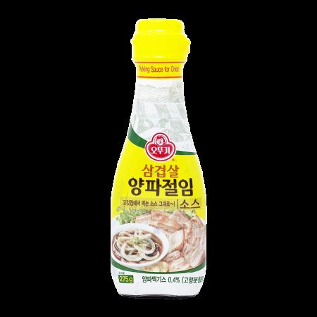 Onion Pickling Sauce 9.7oz(275g)