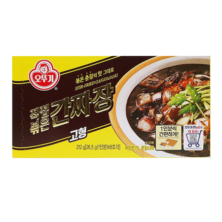 Stir-Fried Gan Jjajang Black Bean Sauce 7.48oz(212g)