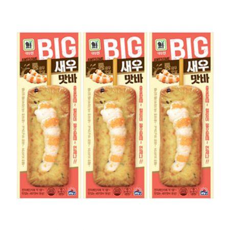 Fish Cake Bar Big Shrimp 4.23oz(120g) 3 Packs