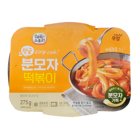 Starch Noodle with Spicy Sauce 9.69oz(275g)