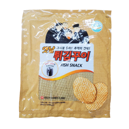 Air Fryer Fish Snack 8.81oz(250g)