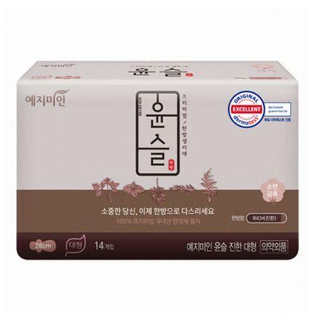 Silk Touch Cotton Sanitary Pads Rich L 14 Pcs