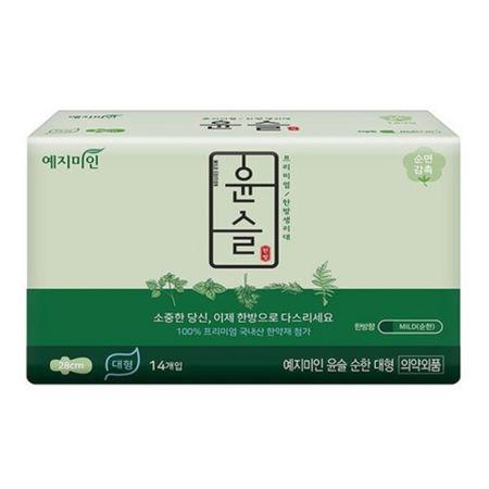 Silk Touch Cotton Sanitary Pads Mild L 14 Pcs