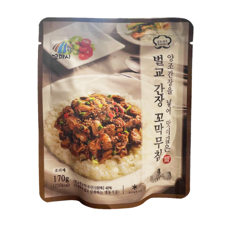 Frozen Beolgyo Cockle With Soy Sauce 6oz(170g)