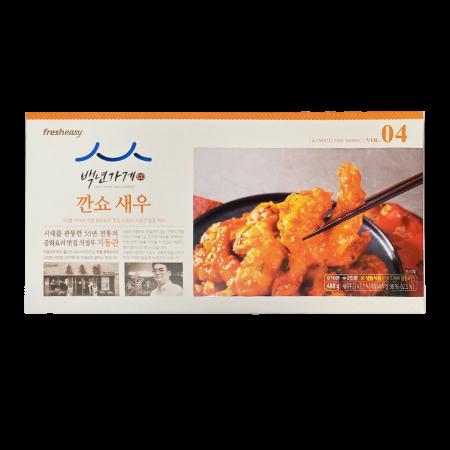 Fresheasy Chilli Shrimp 17.28oz(489g)