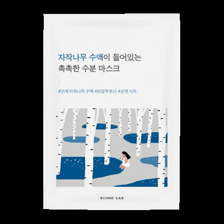 Birch Juice Moisturizing Sheet Mask 0.85 fl.oz(25ml)