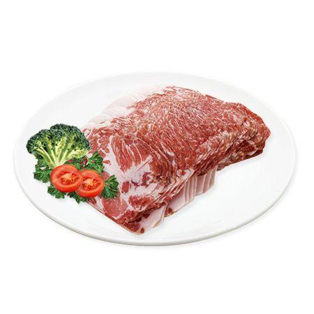 Frozen Sliced Pork CT Butt (Bulgogi) 1lb(454g)