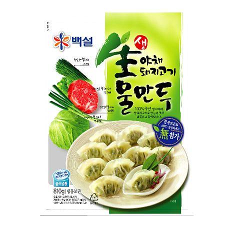 Pork & Vegetable Dumpling 1.79lb(810g)