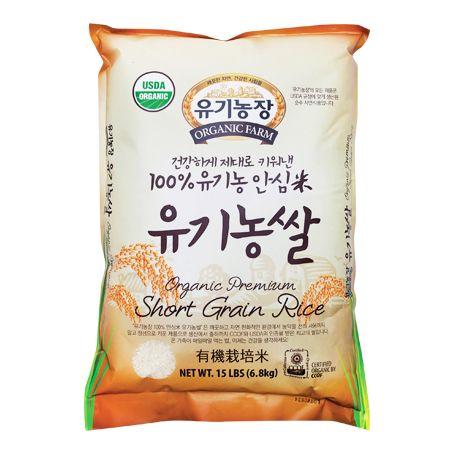Organic Premium Short Grain Rice 15lb(6.8kg)
