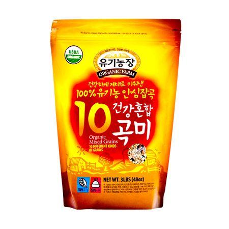 Organic Mixed Grains (10 Different Kinds) 3lb(1.36kg)