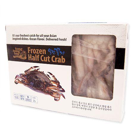 Frozen Half Cut Crab 1.5lb(680g)
