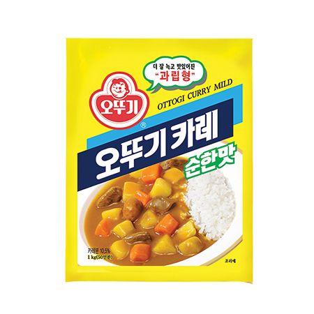 Curry Powder Mild Flavor 2.2lb(1kg)