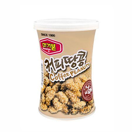 Coffee Peanuts 4.6oz(130g)