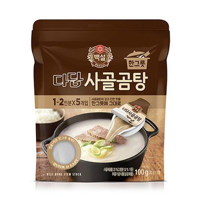 Dadam Beef Bone Stock Soup 3.52oz(100g) (20g x 5ea)