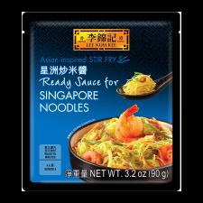 Lee Kum Kee Ready Sauce for Singapore Noodles 3.2oz(90g), 이금기 싱가포르 누들 간편 소스 3.2oz(90g), 李錦記 星洲炒米醬 3.2oz(90g)