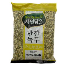 Raw Nature Split Mung Bean 2lb(907g), 자연담은 반깐 녹두 2lb(907g)