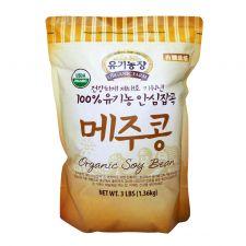 Organic Farm Soy Bean 3lb(1.36kg), 유기농장100% 유기농 안심잡곡 메주콩 3lb(1.36kg), 有機農場 Organic Soy Bean 3lb(1.36kg)