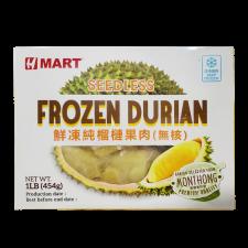 Frozen Durian (Seedless) 16oz(454g), 냉동 씨없는 두리안 16oz(454g), Frozen Durian (Seedless) 16oz(454g)