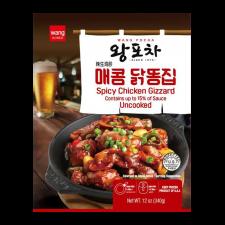 Wang Spicy Chicken Gizzard 12oz(340g), 왕포차 매콤 닭똥집 12oz(340g), Wang Spicy Chicken Gizzard 12oz(340g)