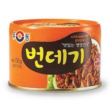 Boiled Silkworm Pupa 4.58oz(130g)