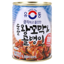 Yu Dong Kkomak&Bai Top Shell 9.87oz(280g), 유동 순살 왕꼬막&골뱅이 9.87oz(280g)