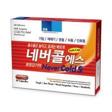 Dongsung Bio Pharm Never Cold S 10 Capsules, 동성제약 네버콜 에스 종합감기약 10 캡슐