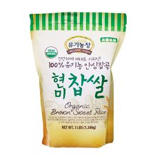 Organic Farm 100% Organic Brown Sweet Rice 3lb(1.36kg), 유기농장 100% 유기농 안심잡곡 현미찹쌀 3lb(1.36kg), 有機農場 100% Organic Brown Sweet Rice  3lb(1.36kg)