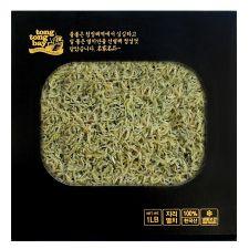 Dried Anchovy(Jiri) 1lb(454g)