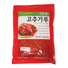 Red Pepper Fine Powder 1lb(453g)