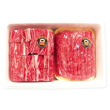Certified Angus Beef Gift Set - Cut Short Ribs (Stew) 5LBS + Sliced Short Ribs (LA Style) 4LBS