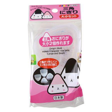 Onigiri Rice Balls Mold 2 Pcs Set