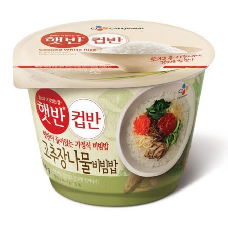 Hatban Cooked White Rice with Assorted Vegetables Bibimbap 8.1oz(230g)