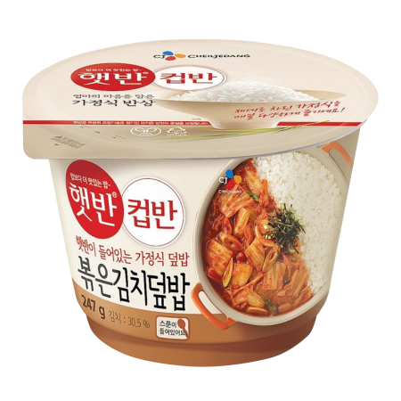 Cooked White Rice with Stir-Fried Kimchi  8.65oz(247g)