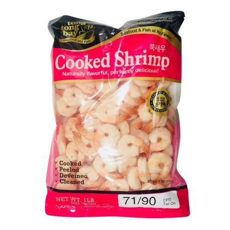 Frozen Cooked Shrimp 71/90 1lb(454g)