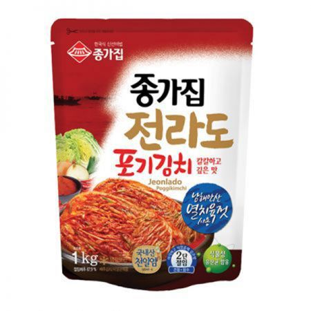 Whole Cabbage Kimchi (Namdo Poggi Kimchi) 2.2lb(1kg)