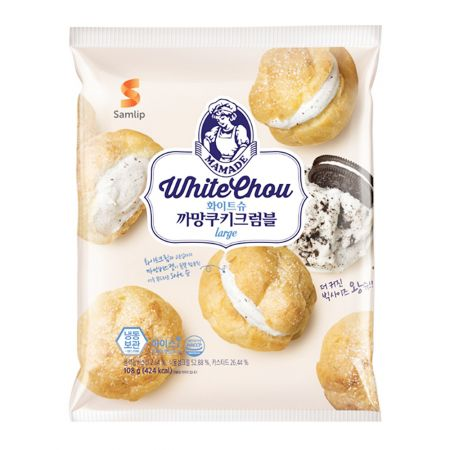 Mamade White Chou Cookie Crumble Large 3.8oz(108g)