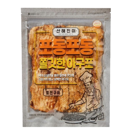 Roasted Dried Monkfish Meat 5.99oz(170g)