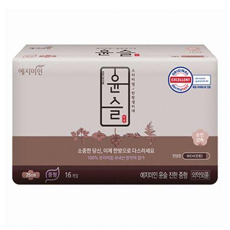 Silk Touch Cotton Sanitary Pads Rich M 16 Pcs