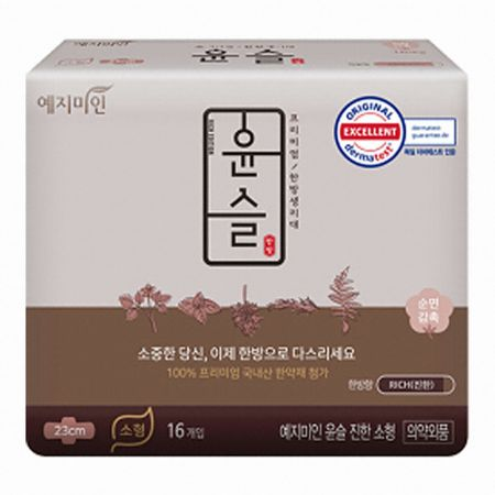 Silk Touch Cotton Sanitary Pads Rich S 16 Pcs
