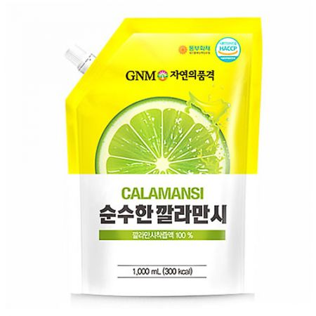 Calamansi Extract 33.81oz(1L)